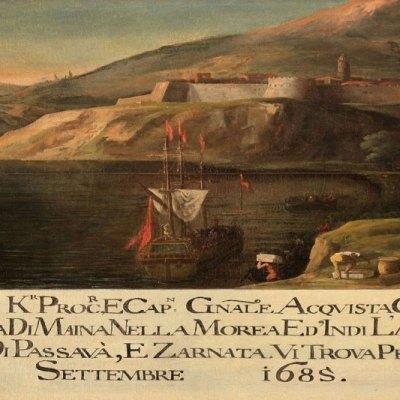 Anonimo, Francesco Morosini conquista le fortezze di Chielefà e Passarà, settembre 1685, olio su tela 114,5 x 247,5 cm. Venezia, Museo Correr, Cl. I n. 1329